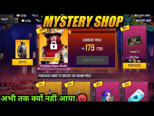 Apa-Itu-Mystery-Shop-FF
