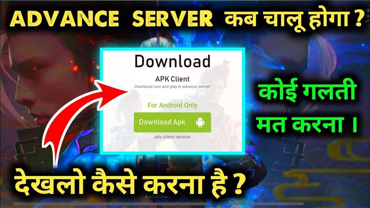 Cara-Unduh-Garena-Free-Fire-Advance-Server-Apk