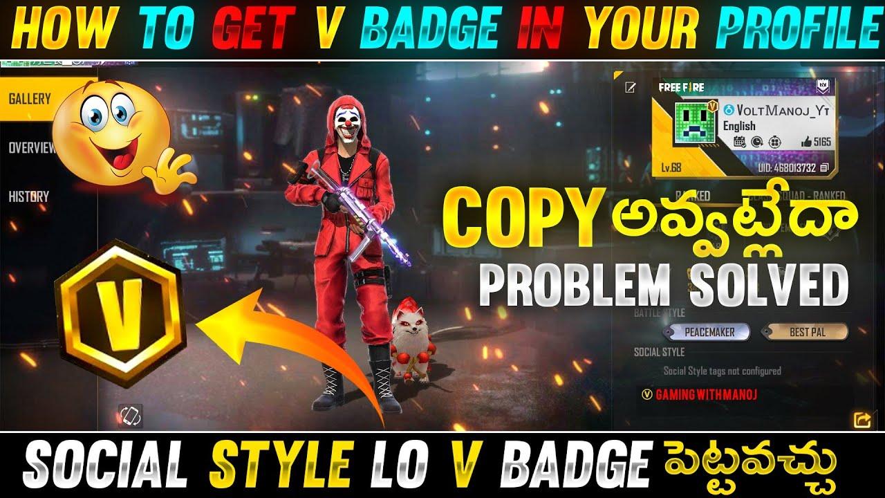 Kode-Badge