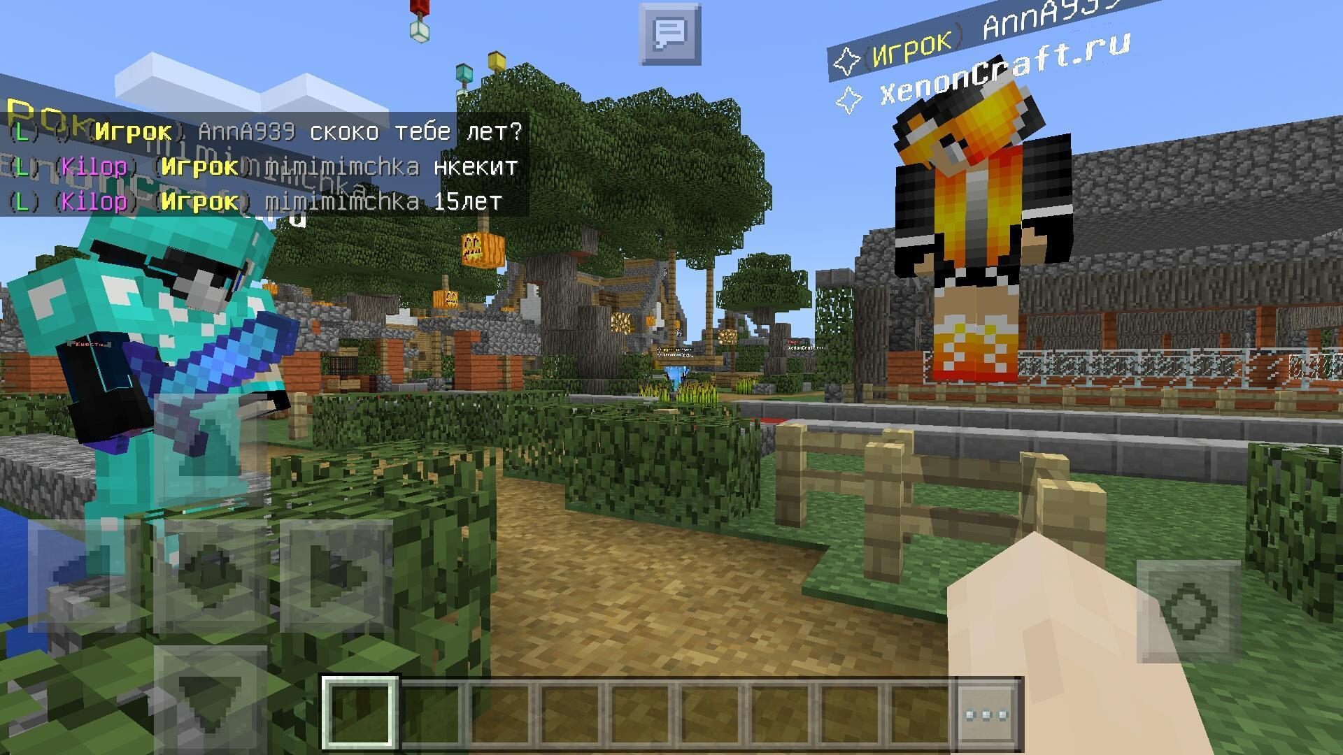 Tentang-Minecraft-PE-Versi-Terbaru